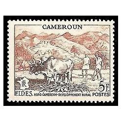 Cameroun N° 300 N *