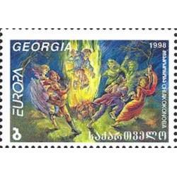 Géorgie N° 0221 N**