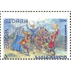 Géorgie N° 0222 N**
