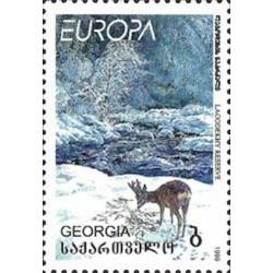 Géorgie N° 0224 N**