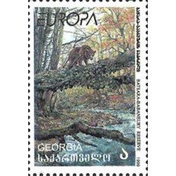Géorgie N° 0223 N**