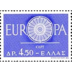 Grèce N° 0724 N**