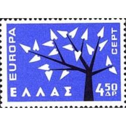 Grèce N° 0775 N**
