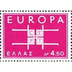 Grèce N° 0800 N**