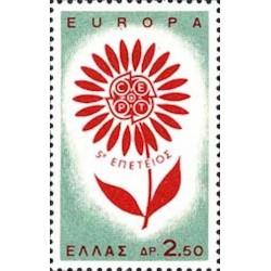 Grèce N° 0835 N**