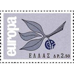 Grèce N° 0868 N**