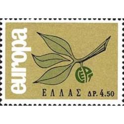 Grèce N° 0869 N**