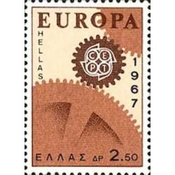 Grèce N° 0926 N**