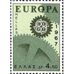 Grèce N° 0927 N**