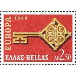 Grèce N° 0951 N**