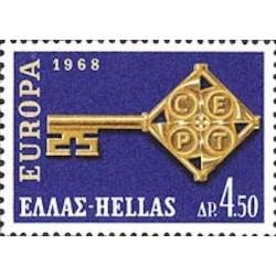 Grèce N° 0952 N**