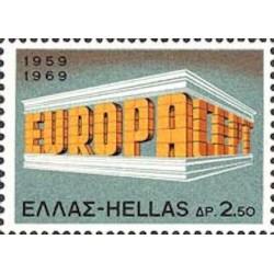 Grèce N° 0982 N**