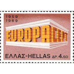 Grèce N° 0983 N**