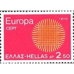 Grèce N° 1020 N**