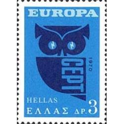 Grèce N° 1021 N**