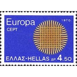 Grèce N° 1022 N**