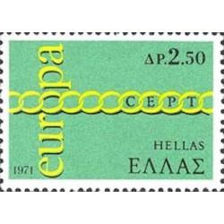 Grèce N° 1052 N**