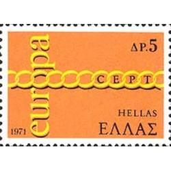 Grèce N° 1053 N**