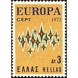 Grèce N° 1084 N**