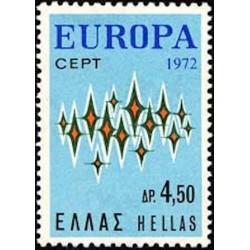 Grèce N° 1085 N**