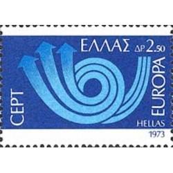 Grèce N° 1125 N**