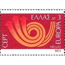 Grèce N° 1126 N**