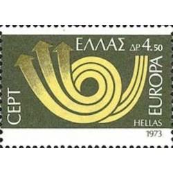 Grèce N° 1127 N**