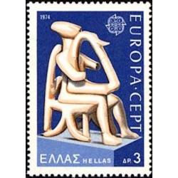 Grèce N° 1144 N**