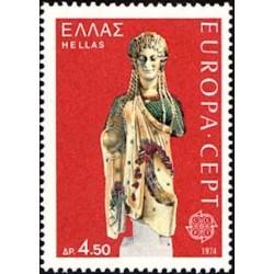 Grèce N° 1145 N**