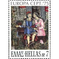Grèce N° 1177 N**
