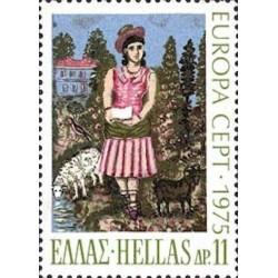 Grèce N° 1178 N**