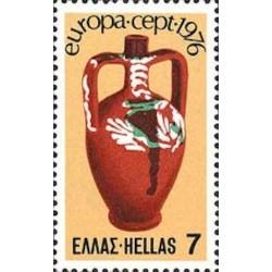 Grèce N° 1210 N**