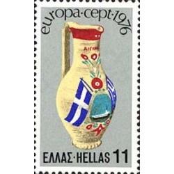 Grèce N° 1213 N**