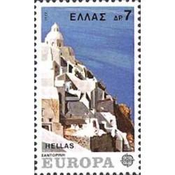 Grèce N° 1243 N**