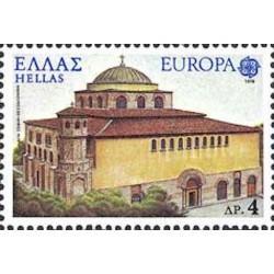 Grèce N° 1286 N**