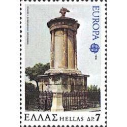 Grèce N° 1287 N**