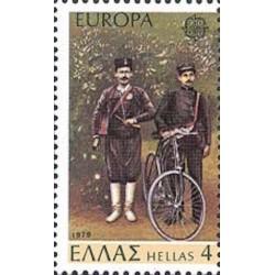 Grèce N° 1330 N**