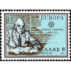 Grèce N° 1389 N**