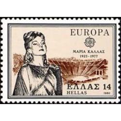 Grèce N° 1390 N**