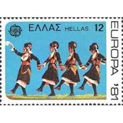 Grèce N° 1423 N**