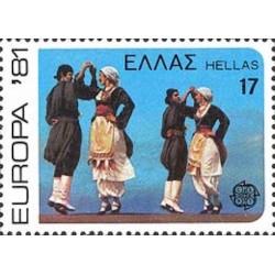 Grèce N° 1424 N**
