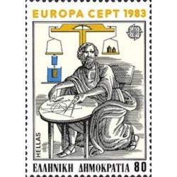 Grèce N° 1492 N**