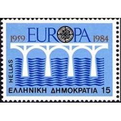 Grèce N° 1533 N**