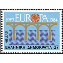 Grèce N° 1534 N**