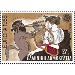 Grèce N° 1558 N**