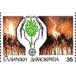 Grèce N° 1611A N**