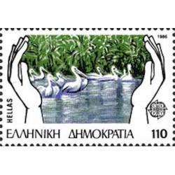Grèce N° 1612 N**