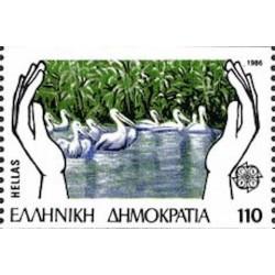 Grèce N° 1612A N**