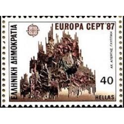Grèce N° 1632 N**