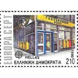 Grèce N° 1727 N**